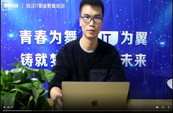PHP专业优秀毕业生访谈-陈龙
